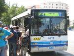 800px-Autobushabana