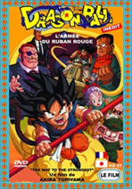 Dragon Ball L'Armée du Ruban Rouge