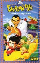 Dragon Ball L Aventure mystique
