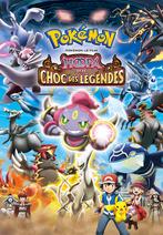 Pokémon Film 18