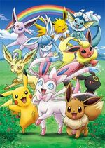 Pokémon court métrage 16