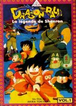 Dragon Ball La Legende de Shenron