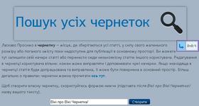 Wikis wiki draftapge