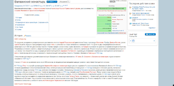 Pages Wiki (5)