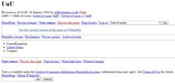 Імовірно перша стаття Вікіпедії