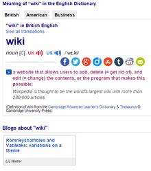 Вікіпроект2