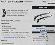 Warframe Wiki-2