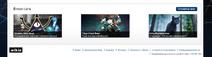 Вікія-мережа із банерами лютий 2014