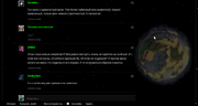 SporeWiki, оформление на 15 августа 2014