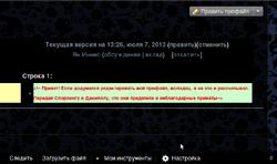 SporeWiki профайл by Ян Иннес