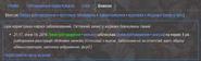 Тимчасово заблокований користувач