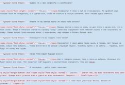 Викиразметка мусор