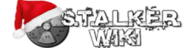 Сталкер Вики (новогодний логотип)