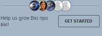 Активні користувачі