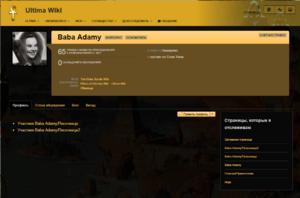 Baba Adamy профайл Ultima Wiki