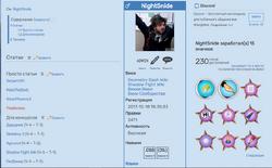 Wikies Wiki Profile 2
