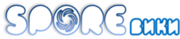 SporeWikiWordmark4