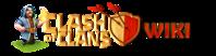 Старый логотип CoC