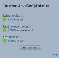 Статус користувальницького JS