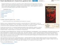 Best Books Wiki2