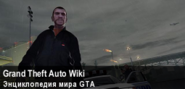 Banner GTA