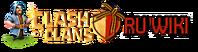 Wiki-wordmark-CoC-9may