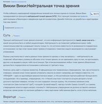 Викии Вики-7
