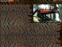 Tiger Wiki (5)