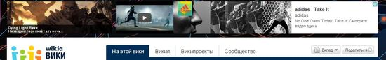 Badge Ad для Dying Light