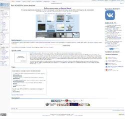 Uncyclopedia на Викии Вики