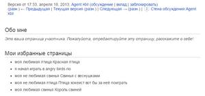 Agent KM19