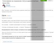 TestWiki блог by Danill ranger