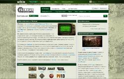 Убежище 9000 статей