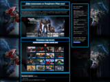 Transformers Prime Wiki