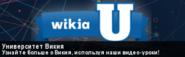 Університет Вікія badge ad