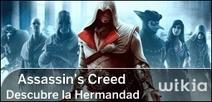 Assassinscreed ES банер WIkia