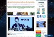 Вики Сообщества 33