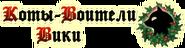 Новогодний логотип КВВ 2018