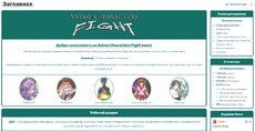 Anime Wiki-10