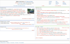 Pages Wiki (6)