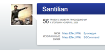 Аватар Santilian на Вукипедии