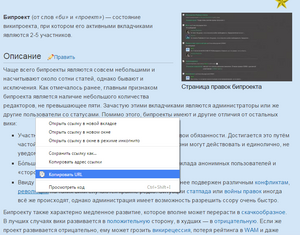 COPY URL Получение ссылки