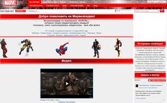 Marvelpedia1