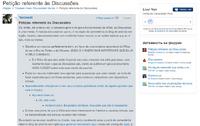 Петиція проти Обговорень португальською