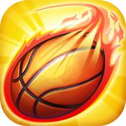 Head Basketball Logo
