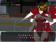 Nagare Player 2 Color