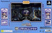 Nendoroid Exelica and Unit Set