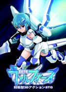 Ai Kannagi - Valforce Promotional Illustration
