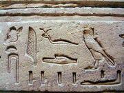 Egypt Hieroglyphe4
