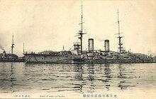 Japanese battleship Satsuma 2